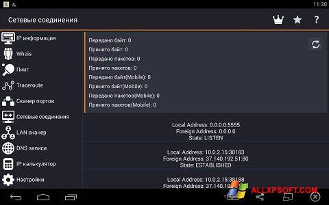Snimak zaslona IP Tools Windows XP