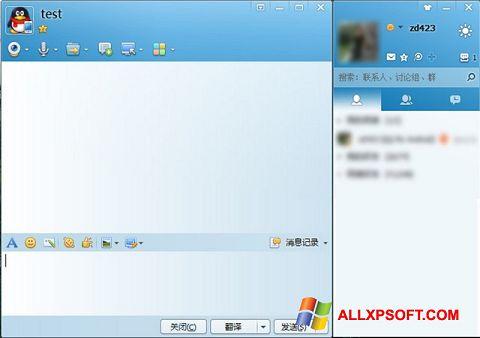 Snimak zaslona QQ International Windows XP