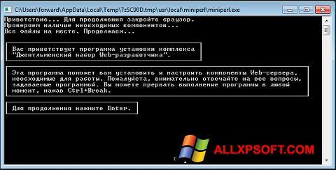Snimak zaslona Denwer Windows XP