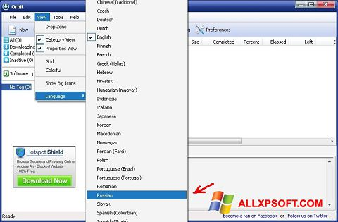 Snimak zaslona Orbit Downloader Windows XP