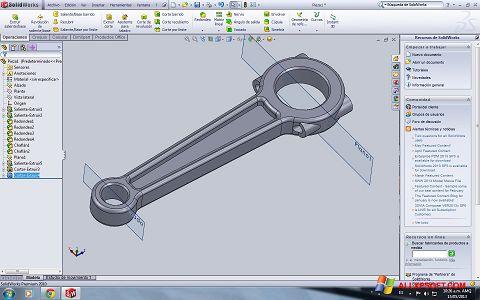 Snimak zaslona SolidWorks Windows XP