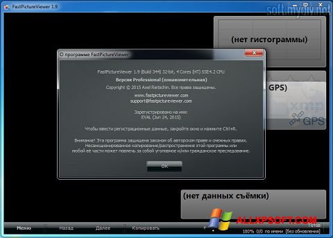 Snimak zaslona FastPictureViewer Windows XP