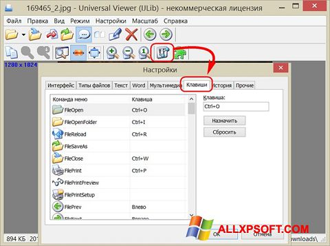 Snimak zaslona Universal Viewer Windows XP