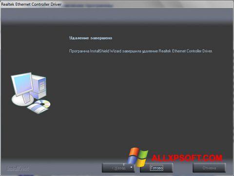 Snimak zaslona Realtek Ethernet Controller Driver Windows XP