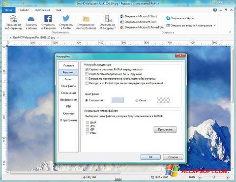 Snimak zaslona PicPick Windows XP