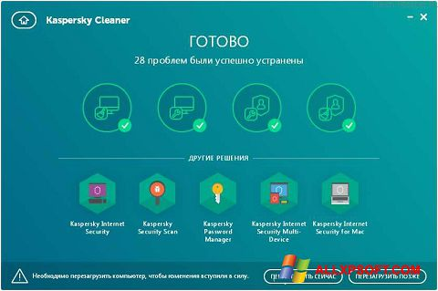 Snimak zaslona Kaspersky Cleaner Windows XP