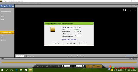 Snimak zaslona SolveigMM Video Splitter Windows XP