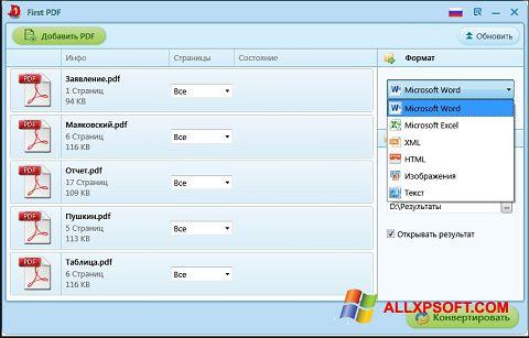 Snimak zaslona First PDF Windows XP