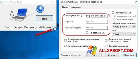 Snimak zaslona Switch Virtual Router Windows XP