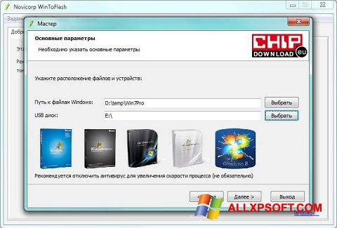 Snimak zaslona WinToFlash Windows XP
