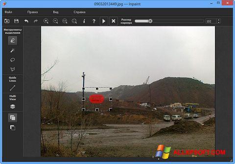 Snimak zaslona Inpaint Windows XP