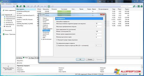 Snimak zaslona uTorrent Windows XP