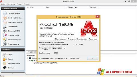 Snimak zaslona Alcohol 120% Windows XP