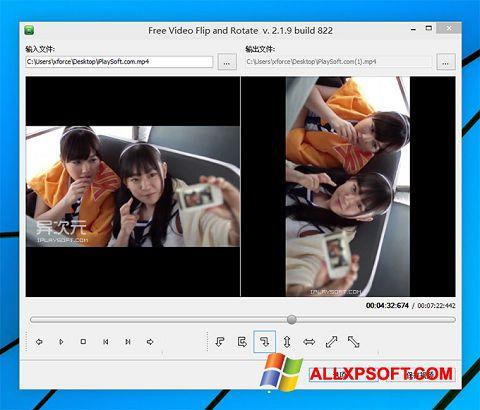 Snimak zaslona Free Video Flip and Rotate Windows XP