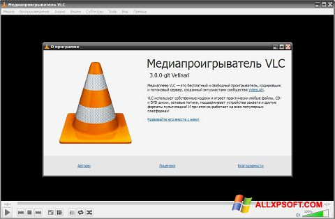 Snimak zaslona VLC Media Player Windows XP