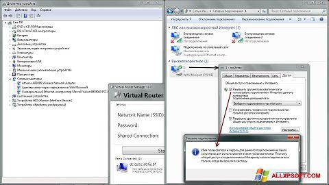 Snimak zaslona Virtual Router Plus Windows XP