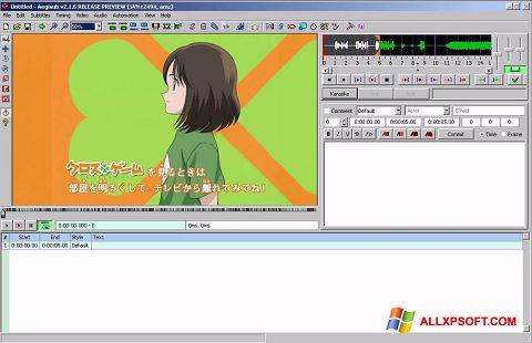 Snimak zaslona Aegisub Windows XP