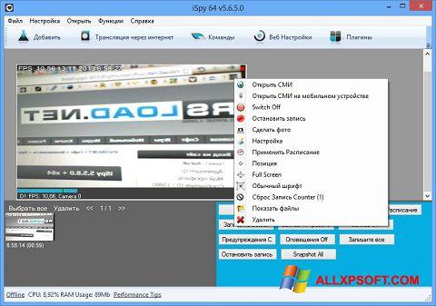 Snimak zaslona iSpy Windows XP