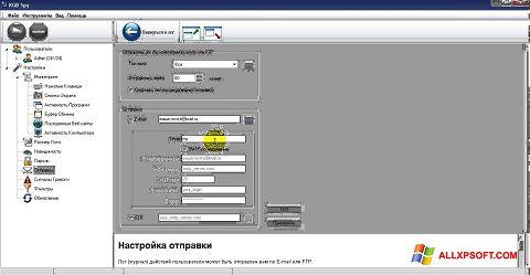 Snimak zaslona KGB Spy Windows XP