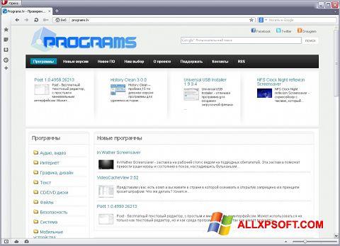 Snimak zaslona Opera USB Windows XP