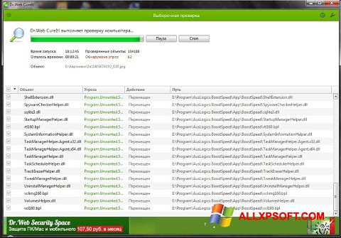 Snimak zaslona Dr.Web Windows XP