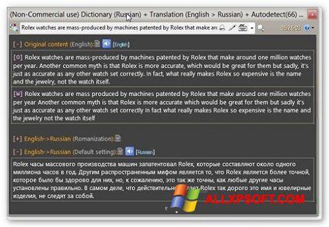 Snimak zaslona QDictionary Windows XP