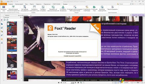 Snimak zaslona Foxit Reader Windows XP