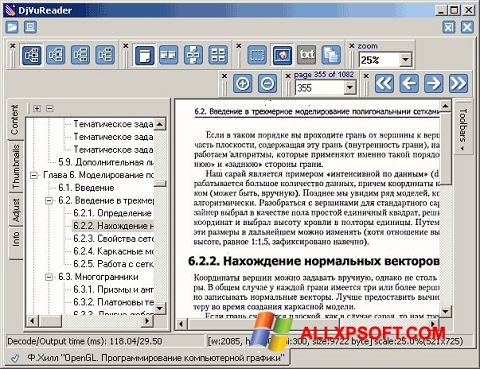 Snimak zaslona DjVu Reader Windows XP