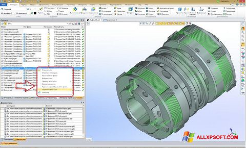 Snimak zaslona T-FLEX CAD Windows XP