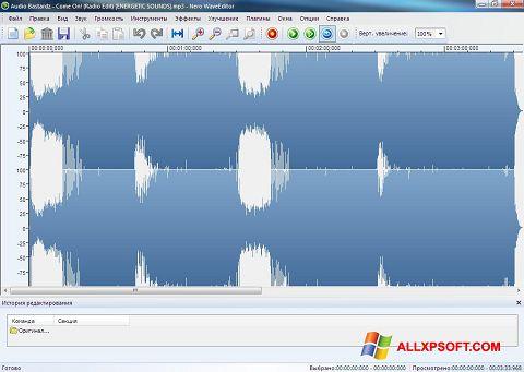Snimak zaslona Nero Wave Editor Windows XP
