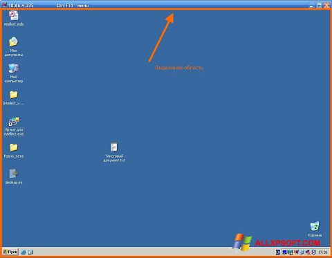 Snimak zaslona Radmin Windows XP